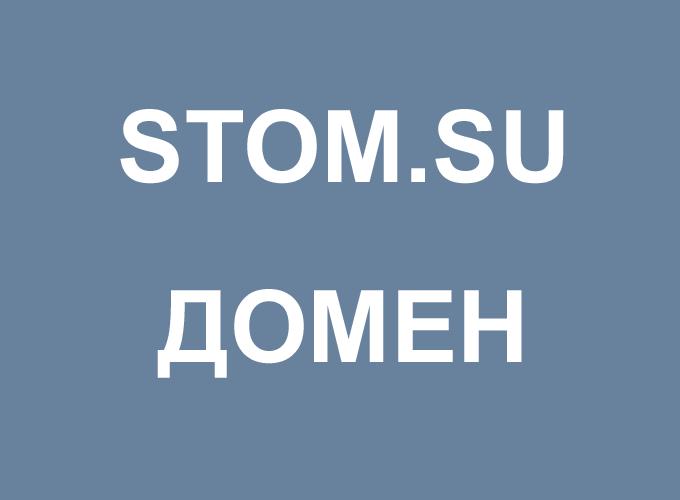 STOM.SU