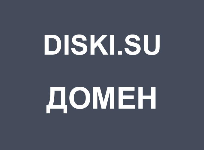 DISKI.SU